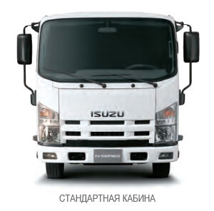 ISUZU N — SERIES - стандартная кабина