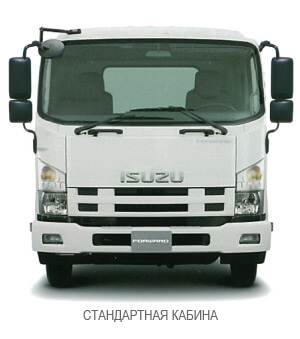 Бортовой кран манипулятор ISUZU FSR34 (стандартная кабина)
