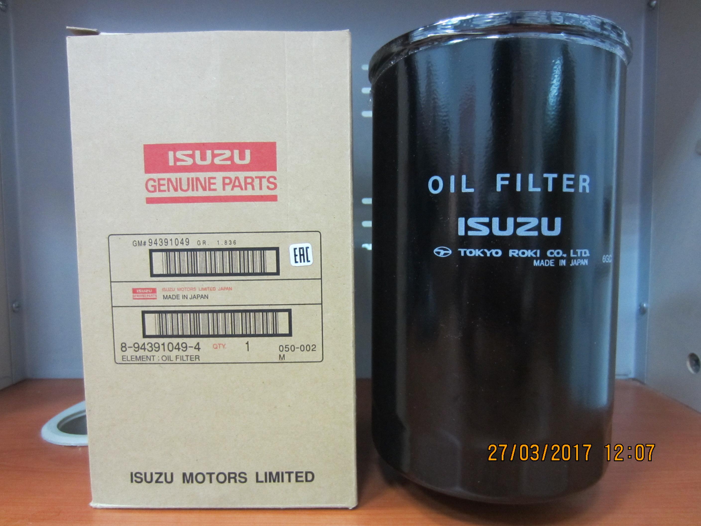 Масляный фильтр на автомобиль Isuzu